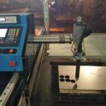 China Automatic CNC Plasma Cutting Machine, Plasma Aluminum Cutting Machine