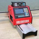 CNC portable metal plasma cutting machine