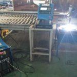 Best price and quality plasma metal cutting machine