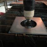portable cantilever CNC plasma cutting machine for,ss,,aluminum profile