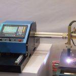 low cost cnc plasma metal cutting machine cnc plasma and drill steel cattle panels gantry type machine
