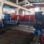 price China 1325 precision cnc plasma cutting machine for metal
