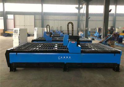New product carbon steel cnc plasma cutting machine